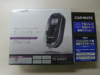 CIMG4356.JPG