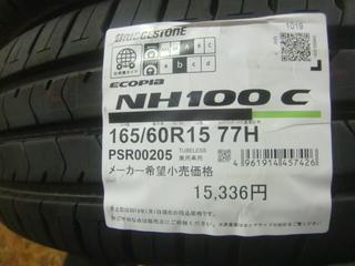 CIMG5161.JPG